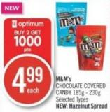 M&m's  Chocolate Covered Candy 185g - 230g
