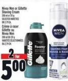 Nivea Men Or Gillette Shaving Cream 200 ml Or 311 g