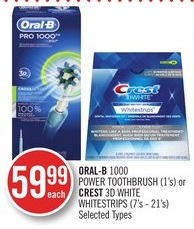 Oral-b 1000 Power Toothbrush (1's) or Crest 3D White Whitestrips (7's - 21's)