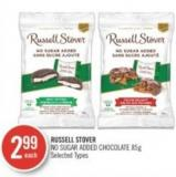 Russell Stover No Sugar Added Chocolate 85g