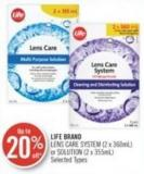Life Brand Lens Care System (2 X 360ml) or Solution (2 X 355ml)