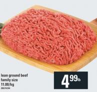 Lean Ground Beef - Family Size