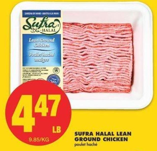 Sufra Halal Lean Ground Chicken
