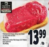 Platinum Grill Angus Strip Loin Steak