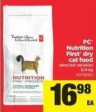 PC Nutrition First Dry Cat Food - 3/4 Kg