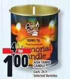 Aish Tamid Candle Each - 26 H
