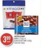 Ritter Sport Mini's (133g) or Chocolate Bar (100g)