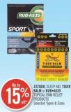 Zzzquil Sleep Aid - Tiger Balm or Rub  A535 Topical Pain Relief Product