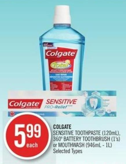 Colgate  Sensitive Toothpaste (120ml) - 360o Battery Toothbrush (1's) or Mouthwash (946ml - 1l)