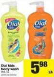 Dial Kids Body Wash - 709 mL