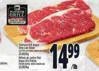 Platinum Grill Angus Strip Loin Steak Fast Fry