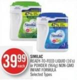 Similac Ready To Feed Liquid (16's) or Powder (964g) Non Gmo Infant Formula