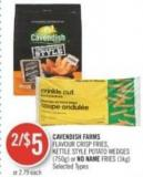 Cavendish Farms Flavour Crisp Fries - Kettle Style Potato Wedges (750g) or No Name Fries (1kg)