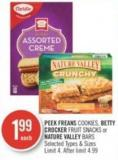 Peek Freans Cookies - Betty Crocker Fruit Snacks or Nature Valley Bars
