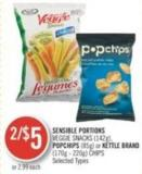 Sensible Portions  Veggie Snacks (142g) - Popchips (85g) or Kettle Brand (170g - 220g) Chips