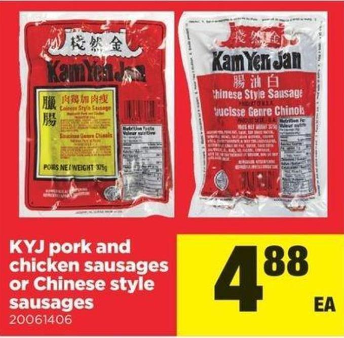 Kyj Pork And Chicken Sausages Or Chinese Style Sausages