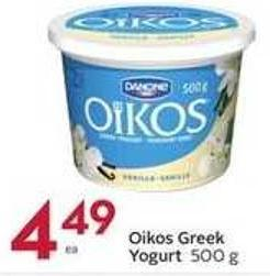 Danone Oikos Greek Yogurt 500 g
