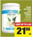 Vega Protein And Greens Shake