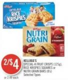 Kellogg's Special-k Fruit Crisps (125g) - Rice Krispies Squares or Nutri Grain Bars (8's)