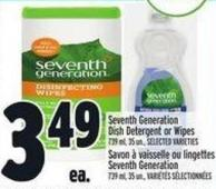 Seventh Generation Dish Detergent or Wipes