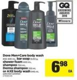 Dove Men+care Body Wash 650-695 Ml - Bar Soap 8x90 G - Shower Foam 400 Ml - Shampoo 750 Ml - Derma Shampoo 355 Ml Or Axe Body Wash 946 Ml