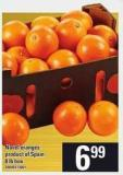 Navel Oranges - 8 Lb Box