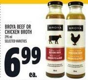 Broya Beef Or Chicken Broth