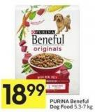 Purina Beneful Dog Food 5.3-7 Kg