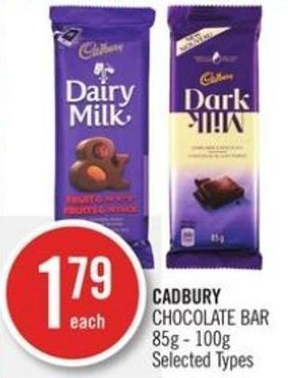 Cadbury Chocolate Bar 85g - 100g