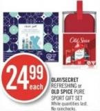 Olay/secret Refreshing or Old Spice Pure Sport Gift Set