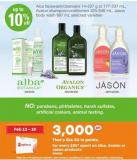 Alba Facewash/cleansers.14-227 G Or 177-237 Ml - Avalon Shampoo/conditioners - 325-946 Ml - Jason Body Wash - 887 Ml
