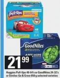 Huggies Pull-ups - 40-64's or Goodnites - 24-32's or Similac Go & Grow - 850 g