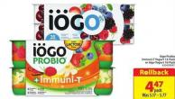 Iogo Probio Immuni-t Yogurt 12 Pack or Iogo Yogurt 16-pack