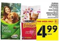 Purina Friskies Cat Food Or Dog Food Or Irresistibles Dog Treats
