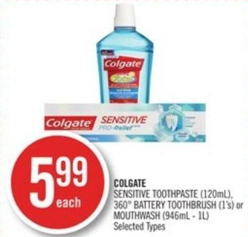 Colgate Colgate Sensitive Toothpaste (120ml) - 360° Battery Toothbrush (1's) or Mouthwash (946ml - 1l)