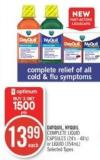 Vicks Dayquil - Nyquil Complete Liquid Capsules (24's - 48's) or Liquid (354ml)