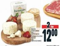 Boursin Cream Cheese 150 G