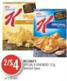 Kellogg's Special K Crackers 113g