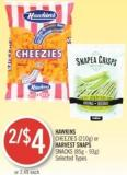Hawkins Cheezies (210g) or Harvest Snaps Snacks (85g - 93g)