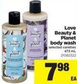Love - Beauty & Planet Body Wash - 473 Ml