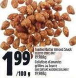 Toasted Butter Almond Snack