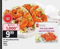 PC  Bang Bang Shrimp - 400 g