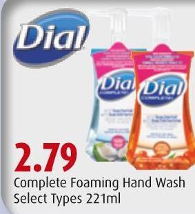 Complete Foaming Hand Wash
