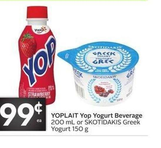Yoplait Yop Yogurt Beverage
