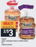 Bagels Plain - Cinnamon Raisin Or Whole Wheat - 4's