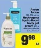 Aveen Lotion 166-532 mL Or Neutrogena Hydro Boost Body Gel Cream 453 g