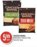 Cracker Barrel Shredded Cheese (320 G)