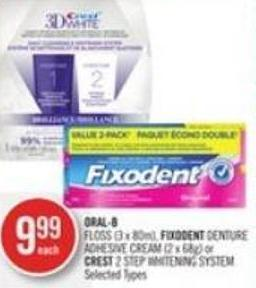 Oral-b Floss (3 X 80m) - Fixodent Denture Adhesive Cream (2 X 68g) or Crest 2 Step Whitening System
