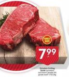 Striploin Grilling Steak Boneless Cut From Canada Aa Grade Beef 17.61/kg