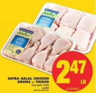 Sufra Halal Chicken Drums or Thighs - Tray Pack